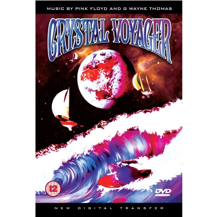 The Crystal Voyager Surf DVD