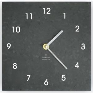 Ashortwalk Recycled Clock